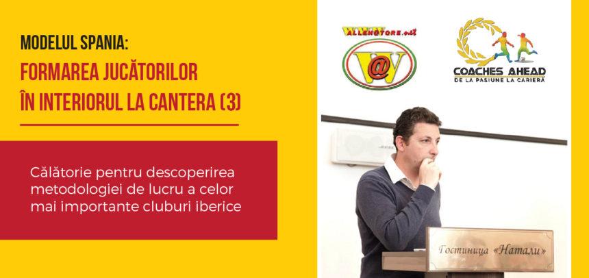 Modelul Spania: formarea jucătorilor în interiorul La Cantera (3)